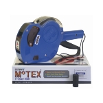 Motex® MX5500 & Consumables